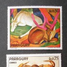 Sellos: SERIE COMPLETA 1972 PARAGUAY PINTURAS DE ANIMALES. Lote 113413815