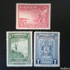 Sellos: PARAGUAY. YVERT 407/9. SERIE COMPLETA SIN GOMA. CIUDAD DE ASUNCIÓN.. Lote 113540147