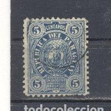 Sellos: PARAGUAY, 1900/1903 , USADOS. Lote 113579367