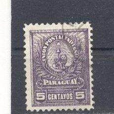Selos: PARAGUAY, 1900/1903 , USADOS. Lote 113579431