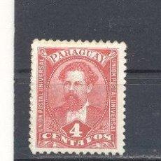 Sellos: PARAGUAY, U.P.U , NUEVO, SEÑALES DE CHARNELA. Lote 113579731