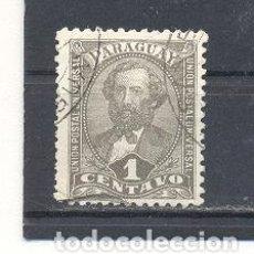 Sellos: PARAGUAY, U.P.U , USADO, SEÑALES DE CHARNELA. Lote 113579823