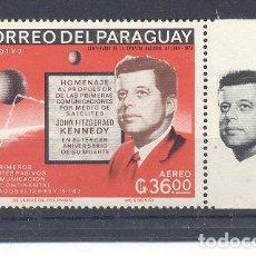 Sellos: PARAGUAY , ,NUEVO, . Lote 113584907