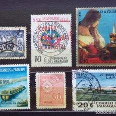 Sellos: PARAGUAY - SELLOS USADOS. Lote 113595363