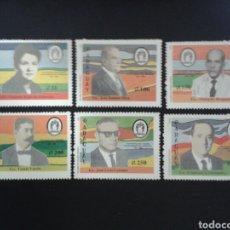 Selos: PARAGUAY. YVERT 2599/605. SERIE COMPLETA NUEVA SIN CHARNELA. NOTARIOS.. Lote 113735194