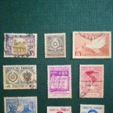 Sellos - Nueve sellos usados de Paraguay - 122096907