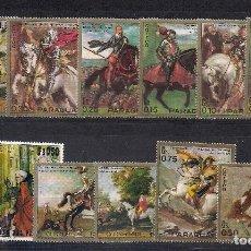 Selos: PARAGUAY 1971 - EL CABALLO EN LA PINTURA - 12 SELLOS. Lote 122462211