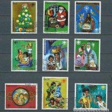 Sellos: PARAGUAY,NAVIDAD,AÑO INTERNACIONAL DEL NIÑO,1980,USADOS,YVERT 1770-1776 Y 841-842 AÉREO. Lote 123299074