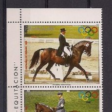 Francobolli: PARAGUAY 1988 - CABALLOS - HIPICA - JJOO DE SEUL - YVERT Nº 2343-2346**. Lote 128326739