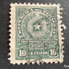 Sellos: PARAGUAY,1913,ESCUDO NACIONAL,YVERT 203,SCOTT 212,USADO,(LOTE AG). Lote 128715547