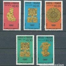 Sellos: PARAGUAY,1966,PRE-OLIMPIADAS,MÉJICO 68,NUEVOS,MNH**,YVERT 837-841. Lote 128843100