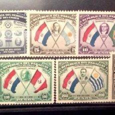 Sellos: PARAGUAY.AÑO 1939.SERIE COMPLETA AEREA NUEVA .CONFERENCIA DE PAZ DE CHACO.. Lote 130408286