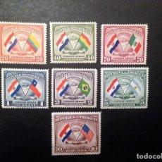 Sellos: PARAGUAY.AÑO 1945.SERIE COMPLETA AEREA NUEVA Y SIN FIJA. Lote 130408514