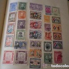 Sellos: PARAGUAY - LOTE DE 30 SELLOS. Lote 130568710