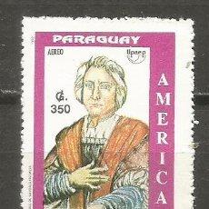 Selos: PARAGUAY CORREO AEREO YVERT NUM. 1202 ** SERIE COMPLETA SIN FIJASELLOS UPAEP. Lote 133480714