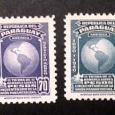 Sellos: PARAGUAY.AÑO1940.UNION PANAMERICANA.AEREA.. Lote 135122202