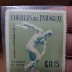 Sellos: SELLO DE PARAGUAY DÍSCOLO DISCÓBOLO DE MIRÓN 015. Lote 135172854