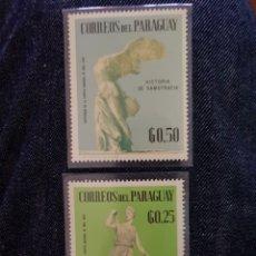 Sellos: 2 SELLOS DE PARAGUAY. Lote 135197251