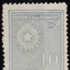 Sellos: PARAGUAY 1929 • YT 297 SIN GOMA • ESCUDO. Lote 135573362