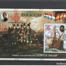 Sellos: PARAGUAY Nº HB (**). Lote 137198034