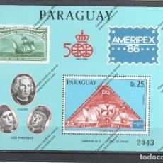 Sellos: PARAGUAY Nº HB (**). Lote 137198246