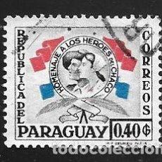 Sellos: PARAGUAY. Lote 143381690
