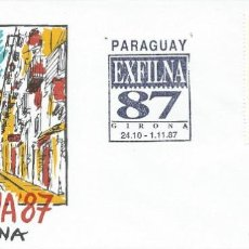 Sellos: 1987. GIRONA. MATASELLOS/POSTMARK. EXFILNA 87. SELLO YVERT 2321. DEPORTES/SPORTS. JUEGOS OLÍMPICOS/O. Lote 144481378