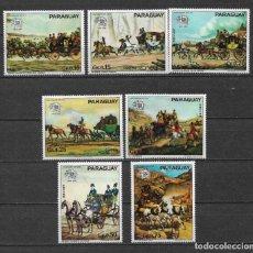 Sellos: PARAGUAY 1974 MH UPU - 9/5. Lote 147560250