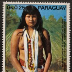 Sellos: SELLO NUEVO DE PARAGUAY 0.25 GS- ESTADO PARAGUAYO [INDÍGENA] **. Lote 147775225