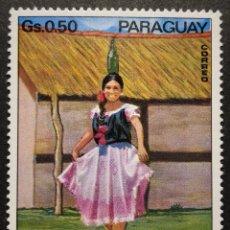 Sellos: SELLO NUEVO DE PARAGUAY 0.50GS- BAILE DE LA BOTELLA **. Lote 147775390