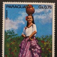 Sellos: SELLO NUEVO DE PARAGUAY 0.75GS- DANZA FOLKLORICA **. Lote 147775636