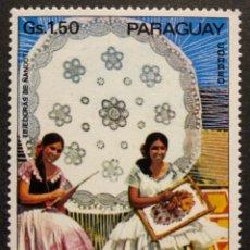 Sellos: SELLO NUEVO DE PARAGUAY 1.50GS- TEJEDORAS **. Lote 147776052