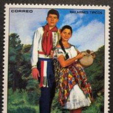 Sellos: SELLO NUEVO DE PARAGUAY 1.75GS- BAILARINES TÍPICOS **. Lote 147776901