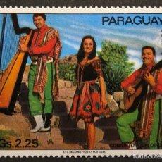 Sellos: SELLO NUEVO DE PARAGUAY 2.25GS- CONJUNTO FOLKLORICO **. Lote 147777161