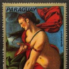 Sellos: SELLO NUEVO DE PARAGUAY GRAN TAMAÑO GS 0.10 **. Lote 147779308