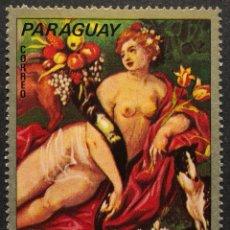 Sellos: SELLO NUEVO DE PARAGUAY GRAN TAMAÑO GS 0.20 **. Lote 147780205