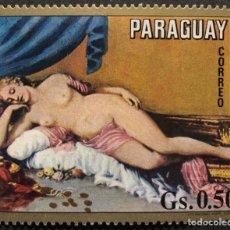 Sellos: SELLO NUEVO DE PARAGUAY GRAN TAMAÑO GS 0.50- VICTORIA KRAUS **. Lote 147783204