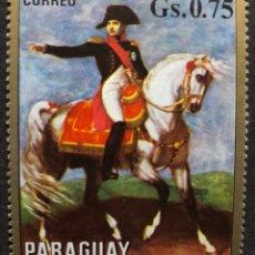 Sellos: SELLO NUEVO DE PARAGUAY GRAN TAMAÑO GS 0.75- JOSEPH CHABORD **. Lote 147783354