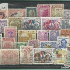 Selos: COLECCIÓN DE SELLOS DE PARAGUAY. Lote 148541910