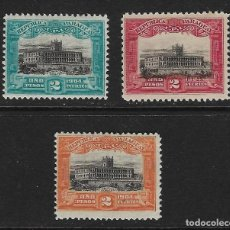 Sellos: PARAGUAY - CLÁSICOS. YVERT NSº 113/15 NUEVOS. Lote 148591194
