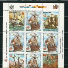 Sellos: PARAGUAY 1987 MINIHOJA 2330 DESC. DE AMERICA ANTIGUOS BARCOS ARMADA ESPAÑOLA. Lote 149230658