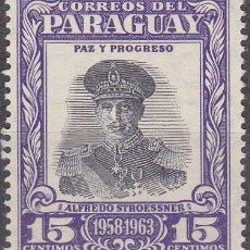 Sellos: 1958 - PARAGUAY - ALFREDO STROESSNER - YVERT 551. Lote 149880018