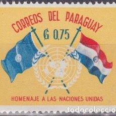 Sellos - 1960 - PARAGUAY - HOMENAJE A LAS NACIONES UNIDAS - YVERT 586 - 149911918