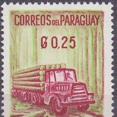 Sellos: 1961 - PARAGUAY EN MARCHA - YVERT 593. Lote 149912346
