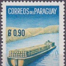 Sellos: 1961 - PARAGUAY EN MARCHA - YVERT 594. Lote 149912366