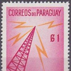 Sellos: 1961 - PARAGUAY EN MARCHA - YVERT 595. Lote 149912454