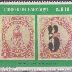 Sellos: 1968 - PARAGUAY - CENTENARIO DEL PRIMER SELLO - YVERT 936. Lote 149954254
