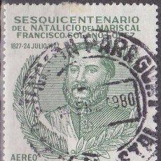 Sellos: 1977 - PARAGUAY - CENTENARIO DEL MARISCAL FRANCISCO SOLANO LOPEZ - YVERT PA 817. Lote 149955142