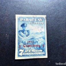 Sellos: SELLO RARO SIN DENTAR EMISIÓN DE PARAGUAY 1941. Lote 151438258