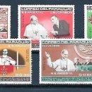 Sellos: PARAGUAY,1965,VISITA DE PAULO VI A LAS NACIONES UNIDAS,NUEVOS,MNH**,YVERT 818-822. Lote 152646978